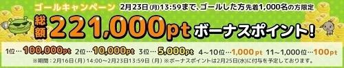 gentetsu150216.jpg