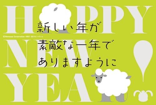 happy2015.jpg