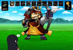 戦国!姫のお宝さがし 遊び方2
