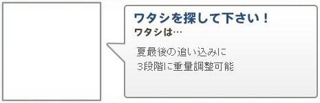 MONOW 山分けアイテム20140807