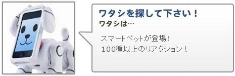 MONOW 山分けアイテム20140809