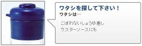 MONOW 山分けアイテム20140815