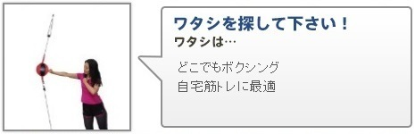 MONOW 山分けアイテム20140820