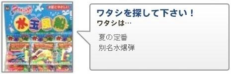 MONOW 山分けアイテム20140823