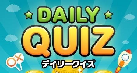 moppy_quiz01.jpg